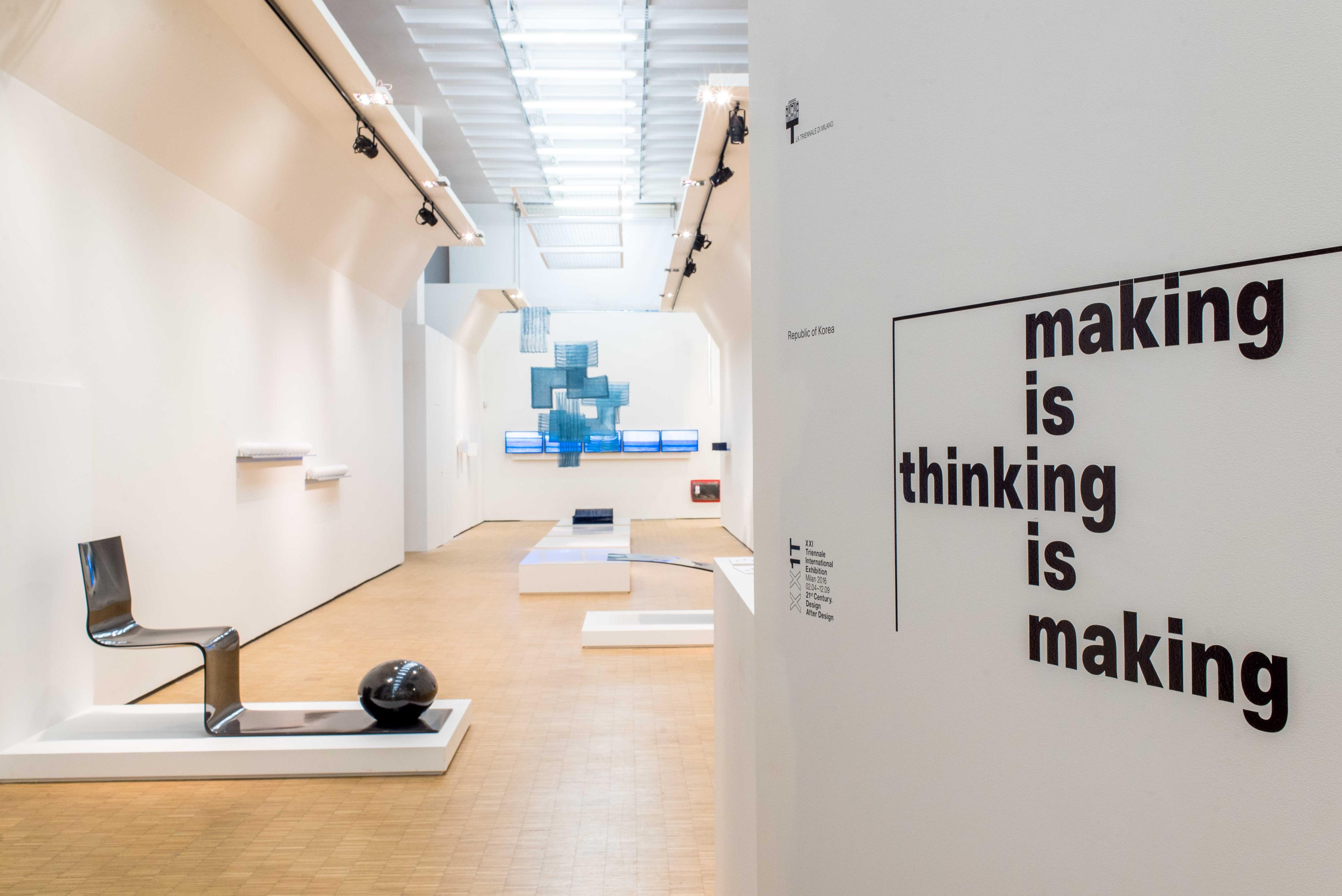 Design Di Interni Milano.Making Is Thinking Is Making Interni Magazine