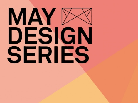 May Design Series – Design Meets Business