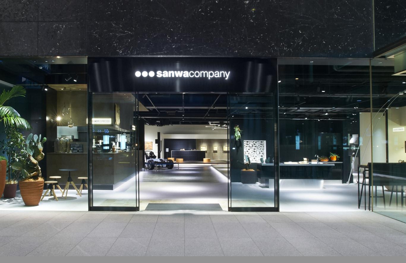 Sanwa Company in Tokyo