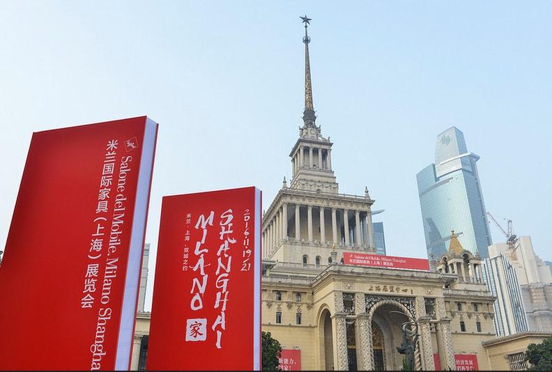 Success for Salone del Mobile.Milano Shanghai