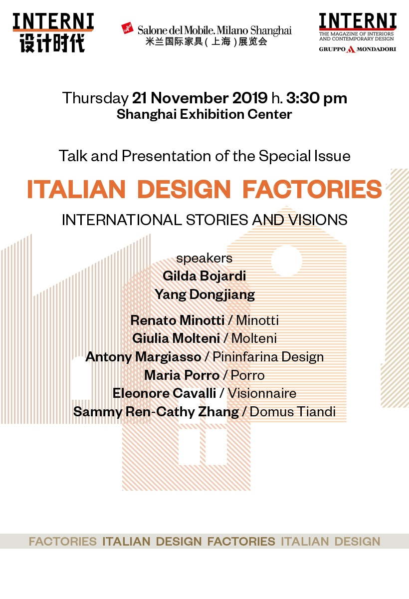 Interni at Shanghai 2019