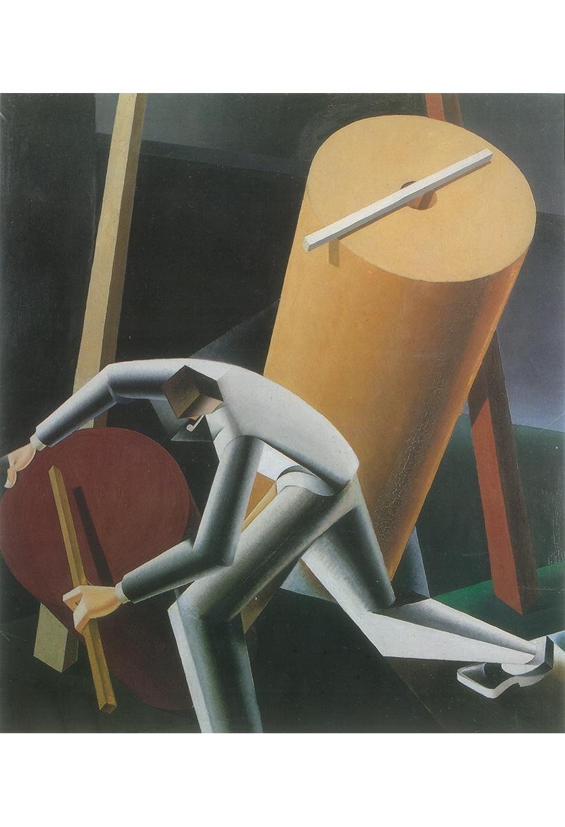 Italian Bauhaus