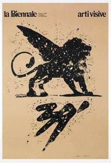 3_ Milton Glaser_La Biennale di Venezia_1980_Courtesy of Milton Glaser Studio