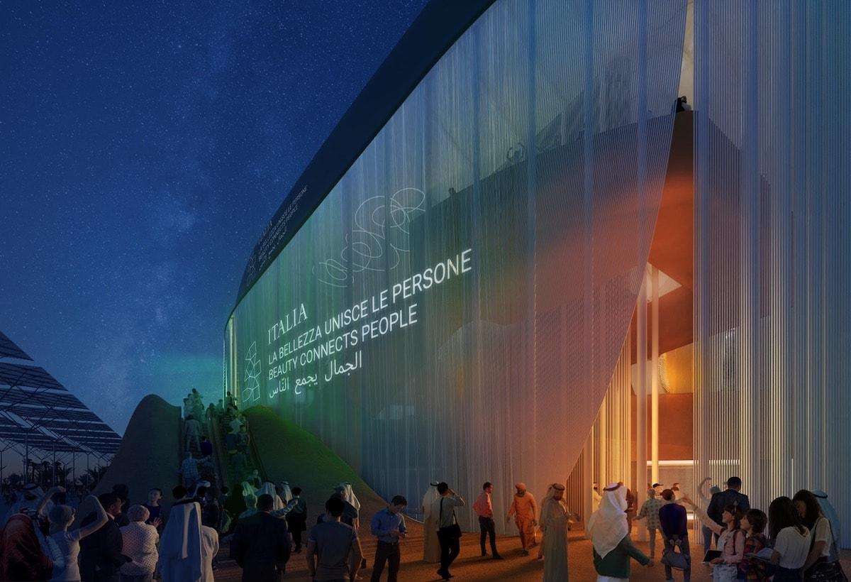 Expo 2020_Main Entrance_Low